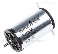 121394Maxon麦克森26mm微型直流电机121394