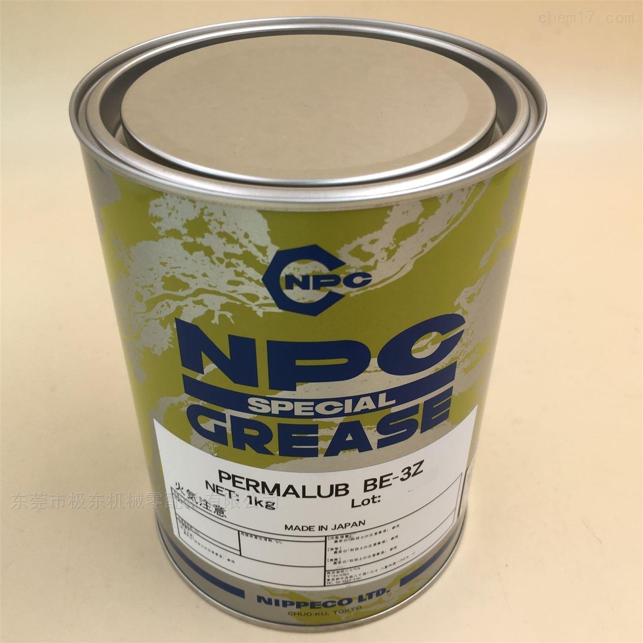 NIPPECO不扩散润滑油脂