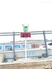 OSEN-6C苏州工地扬尘在线监测设备安装要求