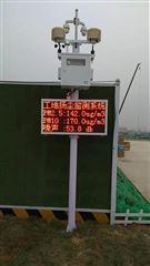 OSEN-6C环保认证七参数广州工地扬尘监测设备询价