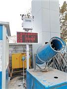 郑州工地七个百分白扬尘监测设备标准