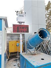 OSEN-6C衡水工地观摩会扬尘在线监测系统厂商