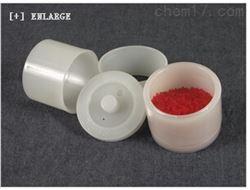 XRF的樣品制備領域杯SC-3345