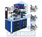 合肥科晶多功能可选型卷对卷涂布辊轧系统