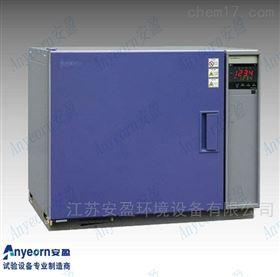 小型高溫試驗箱
