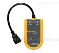 Fluke VR1710福禄克Fluke VR1710 单相电压事件记录仪