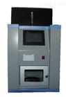 KN-0703高温高剪切测定仪报价