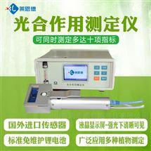 LD-GH60便携式光合测定仪使用方法