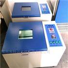 KM-HZQ-B大容量全温培养摇床