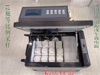 自来水厂用JD-8000F等比例水质采样器