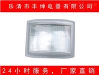 TG725泰来TG725  LED防眩泛光灯