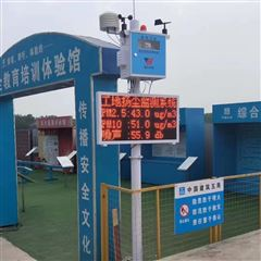 OSEN-6C河南郑州扬尘监测设施优质供应厂家