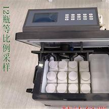 JD-8000F自来水厂用等比例水质采样器