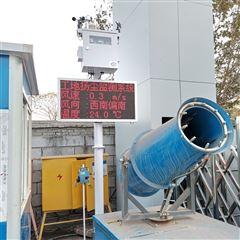 OSEN-6C广州建筑施工环境扬尘在线监测系统联网对接
