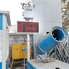 OSEN-6C环保CCEP/CPA认证扬尘监测设备 PM2.5监测仪