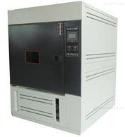 AY-SN-500氙灯老化试验箱