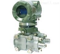 HH-3851HP型高静压差压变送器