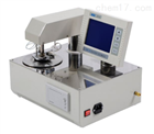 XL02-J3自动闭口闪点测定仪技术参数