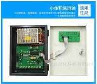 MY-WCKY-2000无锡可燃气体报警器检测仪分析仪
