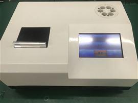 LB-4020型触屏版多参数污水分析仪 COD氨氮总磷