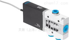 MHE4-MS1H-3/2G-QS-8-KFESTO电磁阀MHE4-MS1H-3/2G-QS-8-K