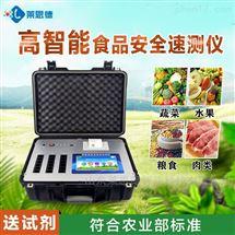 食品卫生检测仪器