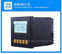 MY-PHG801无锡锅炉PH计在线式分析仪