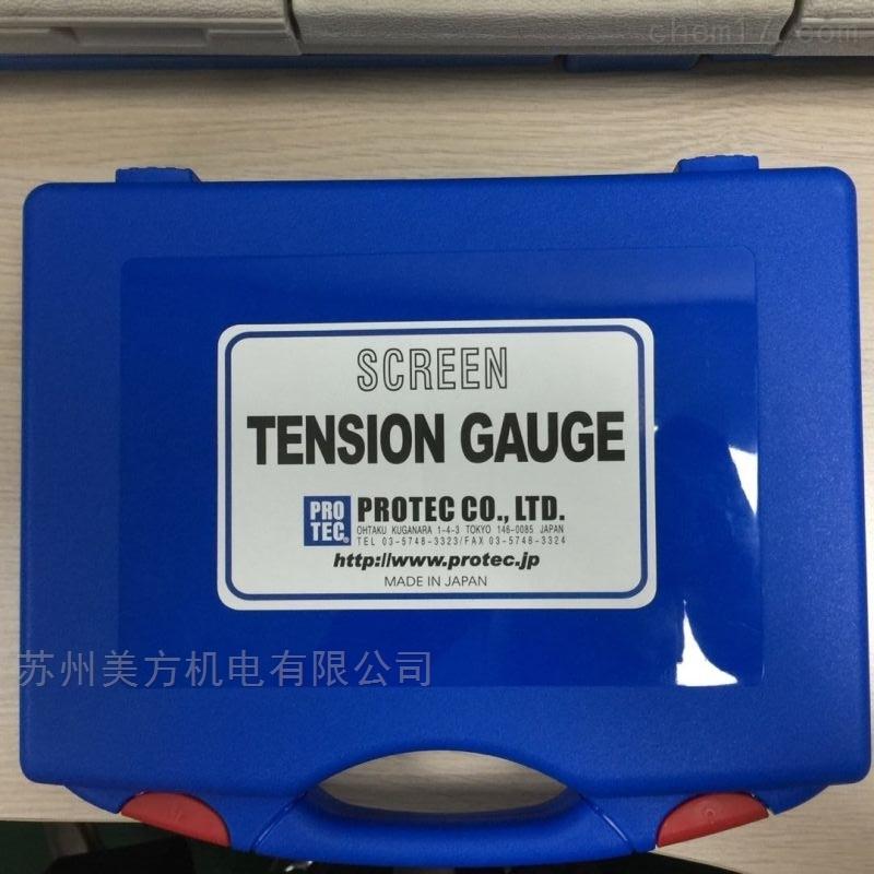 7-50N/cm日本PROTEC两用钢网张力计STG-80NA
