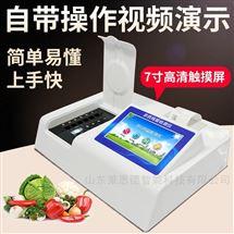 茶叶农药残留检测仪器