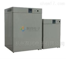 GHP-9050北京隔水式培養箱GHP-9050恒溫試驗箱
