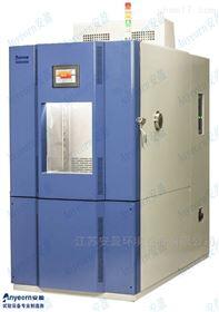 低温环境箱