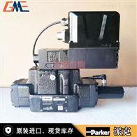 供应D41FPB61CB5NK00PARKER D41FPB61CB5NK00派克伺服比例阀