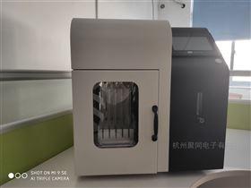 AYAN--DC25G全封闭干式氮吹仪AYAN--DC25G全自动吹氮仪