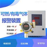 MY-KRD180工业固定式磷化氢气体报警器气体泄漏探测器