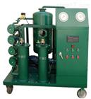 ZJB型高效真空濾油機