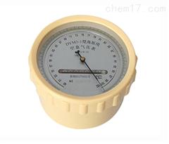 DYM3-1空盒气压表