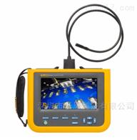Fluke DS701福禄克 Fluke DS701 工业诊断内窥镜