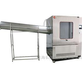 CK-PRO-W0120FS防水试验箱(IP防护等级5-6)