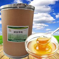 食品级蜂蜜粉末香精厂家