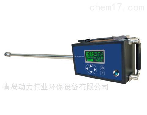 满足HJ 2526-2012便携式饮食油烟检测仪厂家