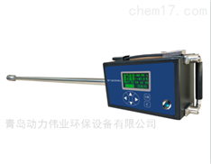 环境大气便携式油烟检测仪