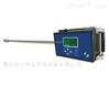 大气检测便携式油烟检测仪