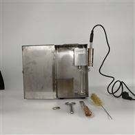 MK-GX20固相含量测定仪