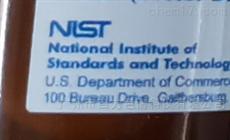 NIST  SRM1549 无脂奶粉中的微量元素