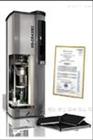 德尔HD-CR 43 NDT工业CR扫描仪