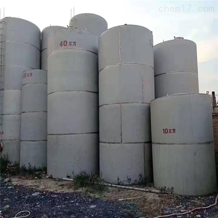 公司长年现金回收二手不锈钢储罐