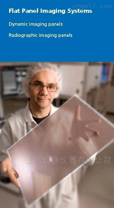 美国VAREX 平板影像探测器