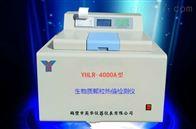 YHLR-4000A生物质颗粒热值检测仪