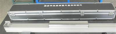 感应板测尺上海徐吉电气