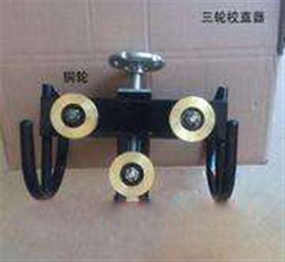 st接触线三轮调直器上海徐吉电气